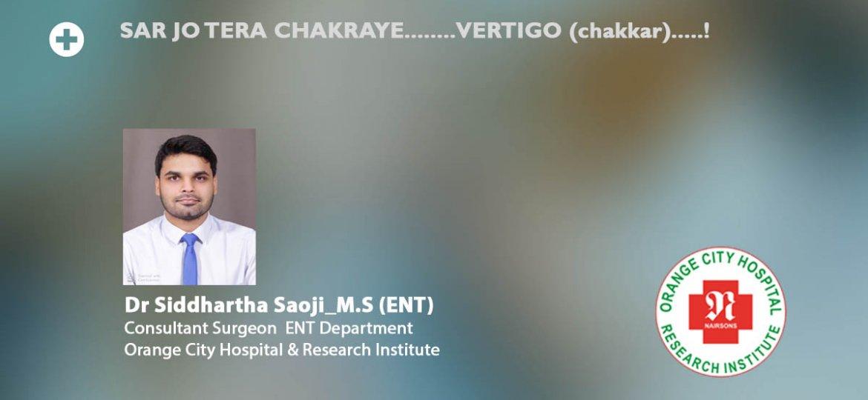 ENT Dr Sidhartha